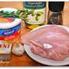 Куриное филе с рикоттой и розмарином