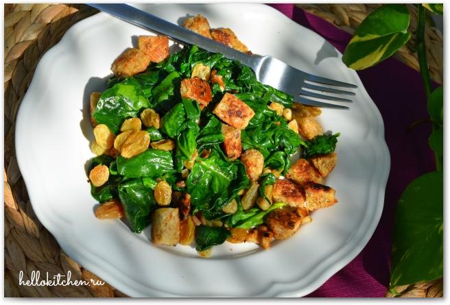 Салат из шпината, изюма и кедровых орешков 12-