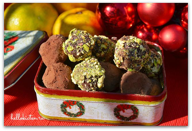 Шоколадные трюфели с ромом 00-