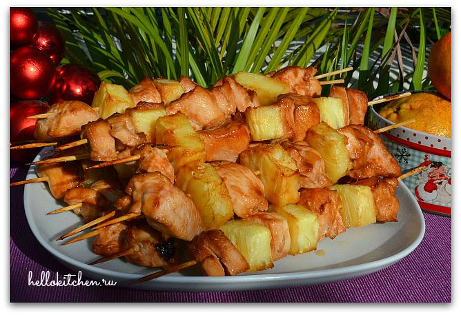 Шашлык из курицы с ананасом 5-
