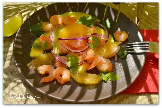 Салат из креветок, авокадо и апельсина 7-
