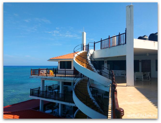 Bahia blanca hotel
